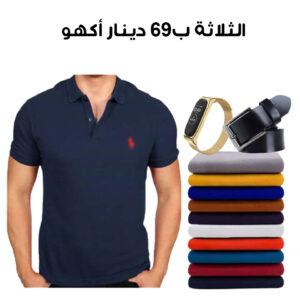 Pack Homme T-shirt+Montre +Ceinture